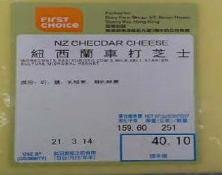 pasteurized processes American cheese